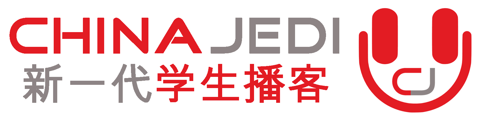 China Jedi Podcast – Shining Humour and Light on Chinese Life